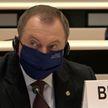 Владимир Макей: Мы высоко ценим взаимодействие с Европейской экономической комиссией