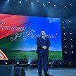 Республиканский женский форум прошел в Минске. Мероприятие посетил Президент