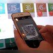 ОАО «Белинвестбанк» с IT-компанией разработал и внедрил уникальный мобильный сервис для платежей