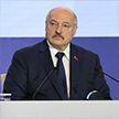 Лукашенко: Нам предстоит перезагрузить систему образования