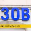 Конфликт с мебельной фабрикой «ЗОВ» в Москве: кто виноват и как решили проблему?