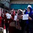 Власти Афганистана устанавливают новые правила обучения в вузах