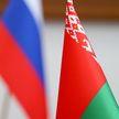 Встреча Лукашенко и Путина проходит в Кремле
