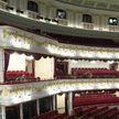 Национальный академический Большой театр оперы и балета приглашает на свой день рождения в формате онлайн