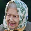 Елизавета II начала готовить правнука к роли короля