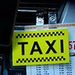 Правила работы на рынке такси хотят преобразовать. Что предлагают изменить?