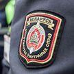 Труп мужчины найден в центре Минска