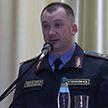 Иван Кубраков посетил Могилёвский институт МВД