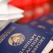В Беларуси собираются упростить получение гражданства