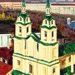 «Май Данциг». В Национальном художественном музее открылась выставка в честь дня рождения народного художника Беларуси
