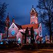 Западные христиане 1 ноября отмечают День всех святых