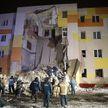 Стена дома обрушилась после взрыва газа под Белгородом, есть погибший