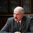 Лукашенко рассмотрел кадровые вопросы: назначенцы в государственной вертикали, промышленности, образовании и в международных отношениях