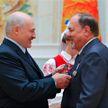 """Лукашенко вручил госнаграды: """"Глядя на вас, испытываю гордость и самую глубокую признательность"""""""