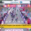 Ирландец Сэм Беннетт выиграл четвертый этап «Вуэльты»
