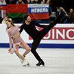Габриэлла Пападакис и Гийом Сизерон выиграли последнее золото чемпионата Европы по фигурному катанию в Минске