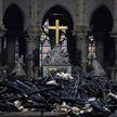 Новая причина пожара в соборе Парижской Богоматери