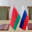 Владимир Макей и Сергей Лавров проведут переговоры 2 сентября в Москве