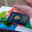 Паспорта торжественно вручили учащимся школ и гимназий Заводского района Минска