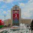 День Независимости отмечают в Беларуси
