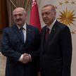 Итоги визита Александра Лукашенко в Турцию