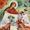 Покров Пресвятой Богородицы празднуют православные верующие