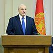 Лукашенко: Рано или поздно власть возьмут другие, но возьмут по закону, не под давлением улицы