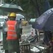 Несколько человек погибли в результате землетрясения на юго-западе Китая