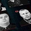 167 томов уголовного дела, десятки загубленных жизней и негласный титул самой кровавой группировки Беларуси. Последний из лидеров банды Морозова – спустя 16 лет на скамье подсудимых