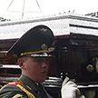 Церемония прощания с Анатолием Капским прошла на «Борисов-Арене»