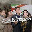 С какими достижениями Беларусь встречает нынешнюю избирательную кампанию?