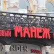 В Саратове школьники избили 20-летнюю белоруску: им не понравились татуировки и пирсинг девушки