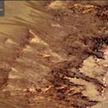 На Марсе обнаружены солёные озера