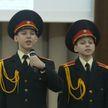 В Суворовском училище состоялся день открытых дверей