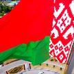 «Беларусь. Взросление». Первая серия