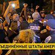 Протесты не утихают в США – Дональд Трамп называет их предвестниками революции