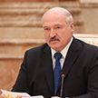 Лукашенко потребовал обеспечить занятость и достойную зарплату