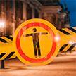 В Турции запретят междугородные поездки и продлят комендантский час