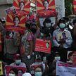 Мьянма: резиновые пули против протестующих и новые жертвы беспорядков