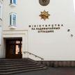 Спасатель погиб прямо на тренировке в Витебской области