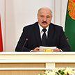 Президент Беларуси провёл большое совещание по борьбе с наркотиками