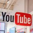 На YouTube-канале ОНТ – уже 300 тысяч подписчиков!