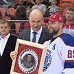 Хоккеисты минской «Юности» выиграли Кубок Салея