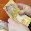 Пенсии за 7 января «Белпочта» выплатит досрочно