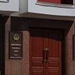 Процедура восстановления белорусского гражданства упростится