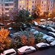 В Минске выпал первый снег, на два месяца раньше календарной зимы