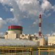 Утвержден акт приемки в эксплуатацию первого энергоблока Белорусской АЭС