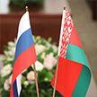 Лукашенко и Путин встретятся 22 апреля в Москве