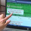 В Беларуси стартовала перепись населения: более 60 тысяч человек уже прошли процедуру переписи за полдня