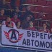 КХЛ: минское «Динамо» проиграло всухую второй домашний матч подряд